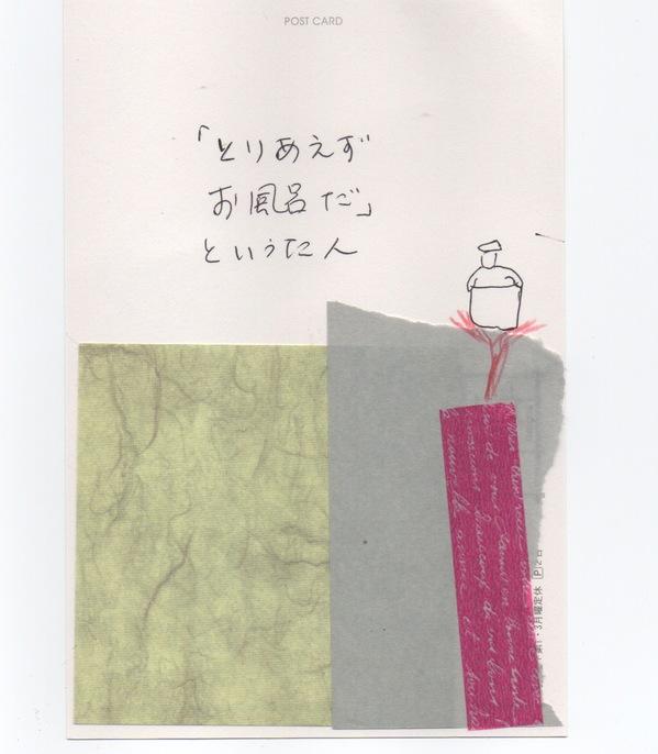 スキャン3378.jpeg