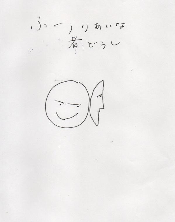 スキャン3495.jpeg