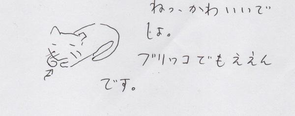 スキャン3531.jpeg