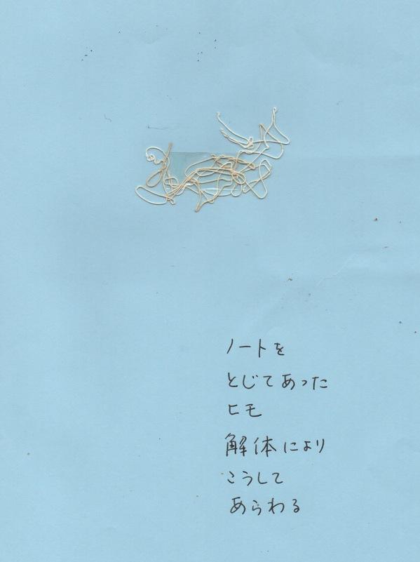 スキャン3646.jpeg