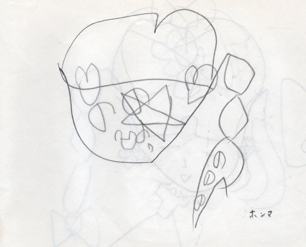 スキャン3746.jpeg