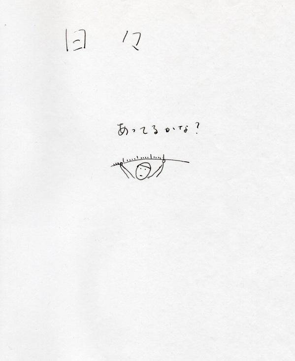 スキャン3750.jpeg