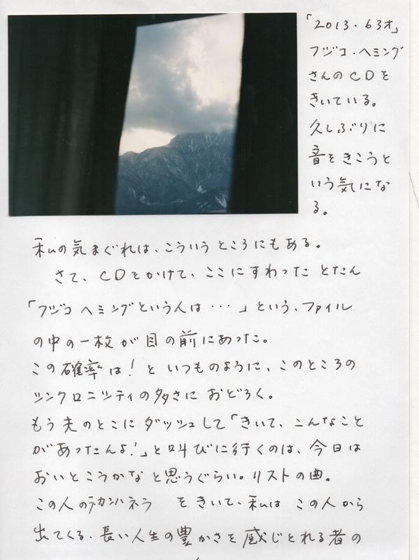 スキャン3897.jpeg