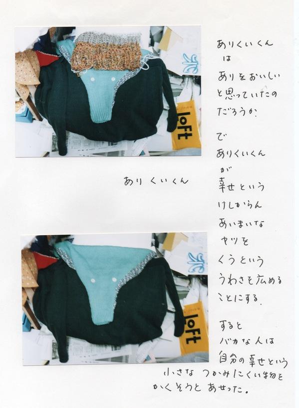 スキャン3916.jpeg