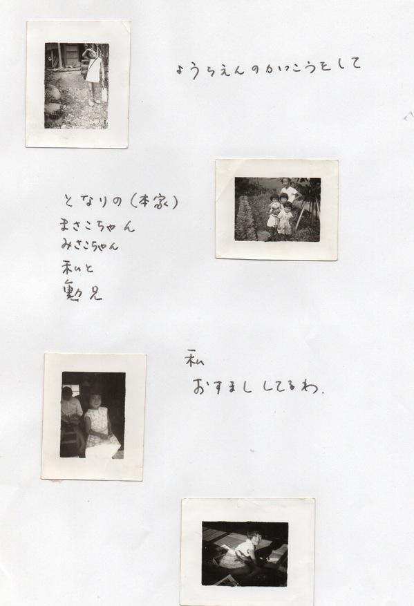 スキャン3961.jpeg