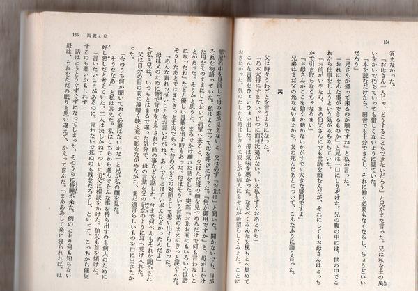スキャン4043.jpeg
