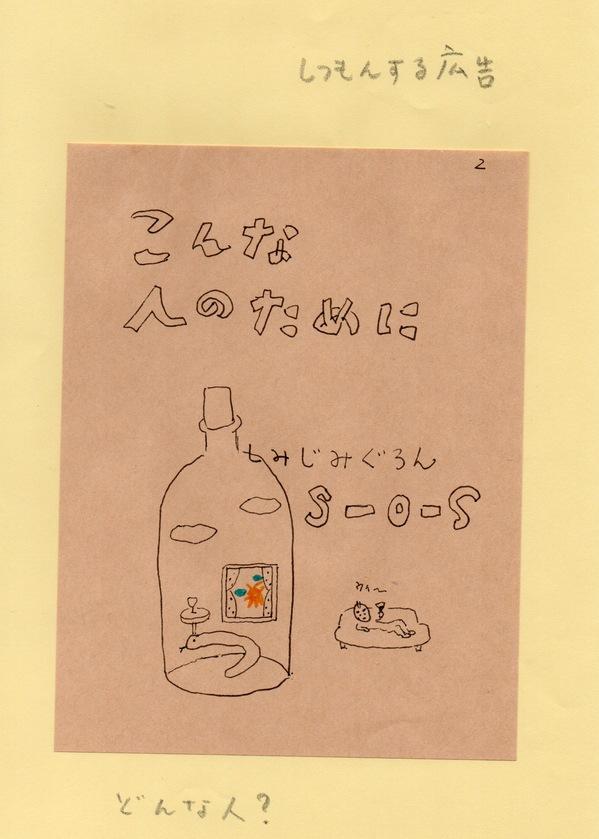 スキャン4084.jpeg