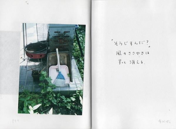 スキャン4451.jpeg