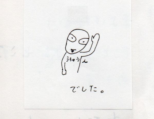 スキャン4495.jpeg