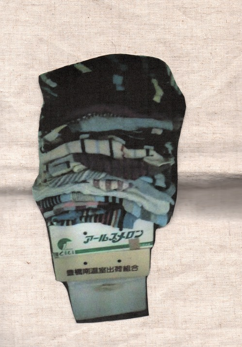 スキャン4635.jpeg