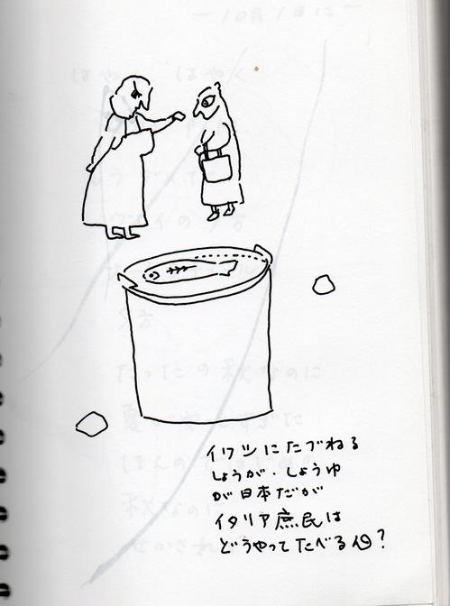 スキャン4637.jpeg