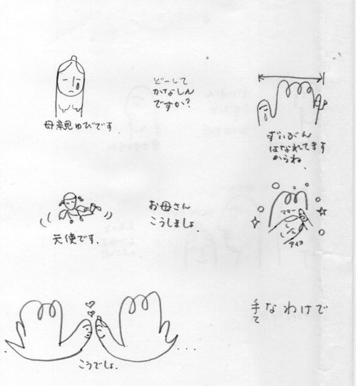 スキャン4950.jpeg