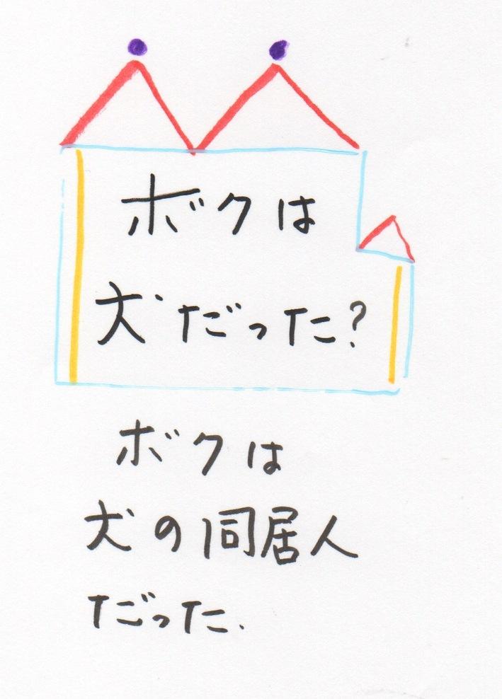 スキャン932.jpeg