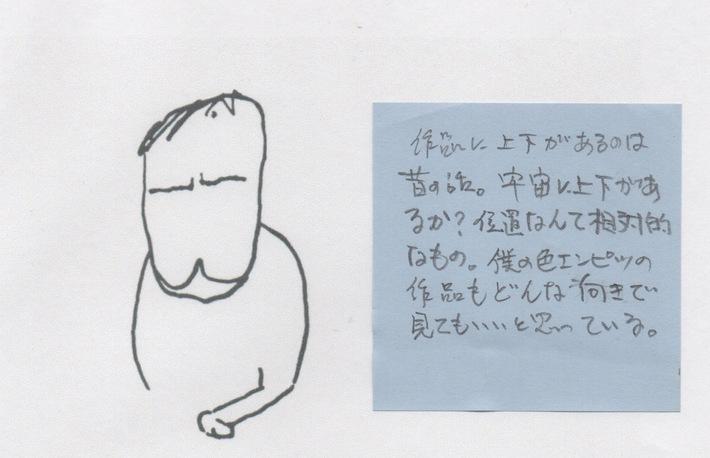 スキャン1069.jpeg