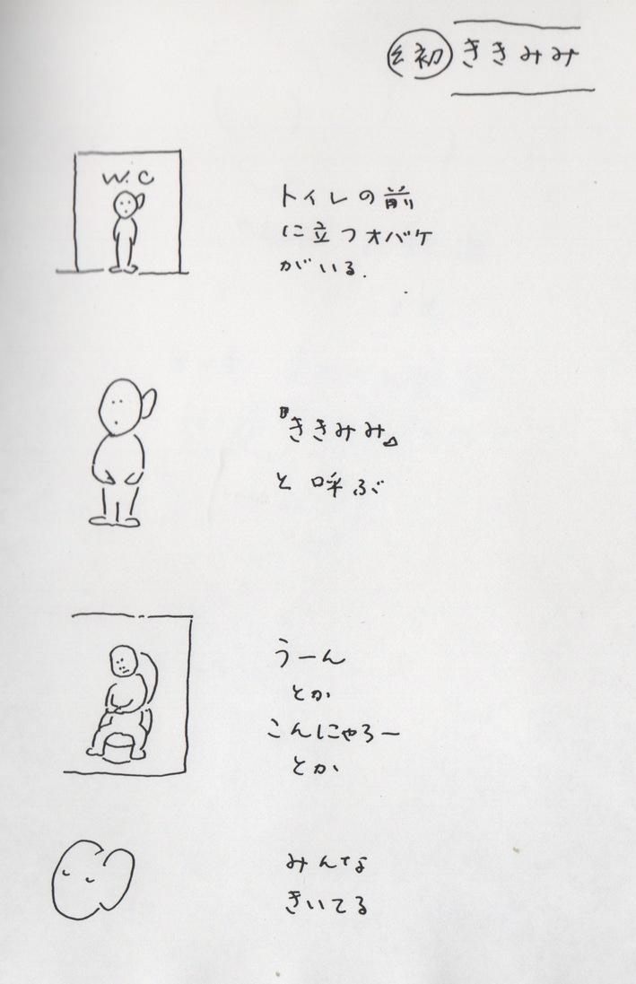 スキャン1110.jpeg