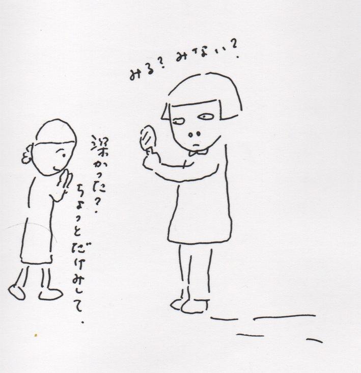 スキャン2538.jpeg