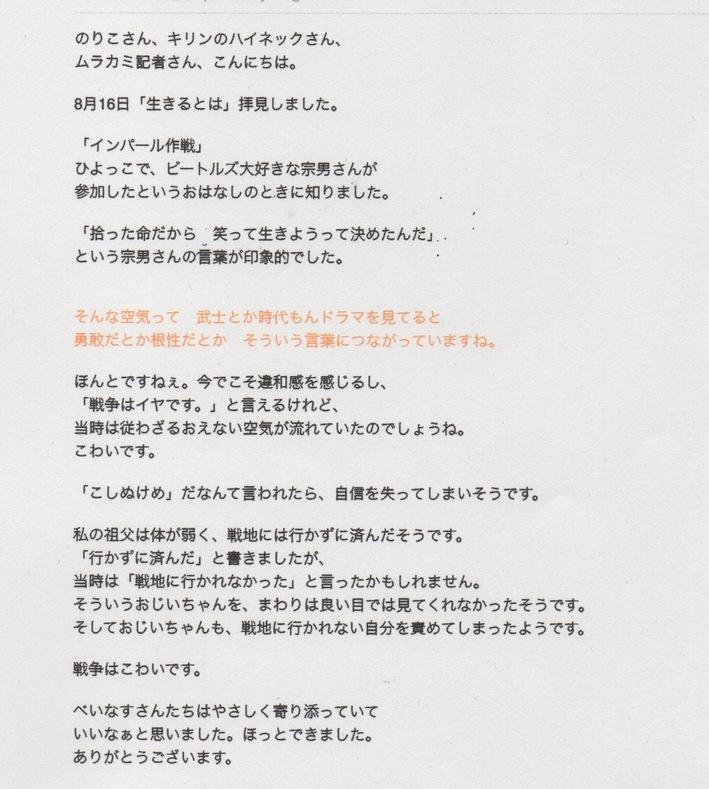 スキャン3158.jpeg