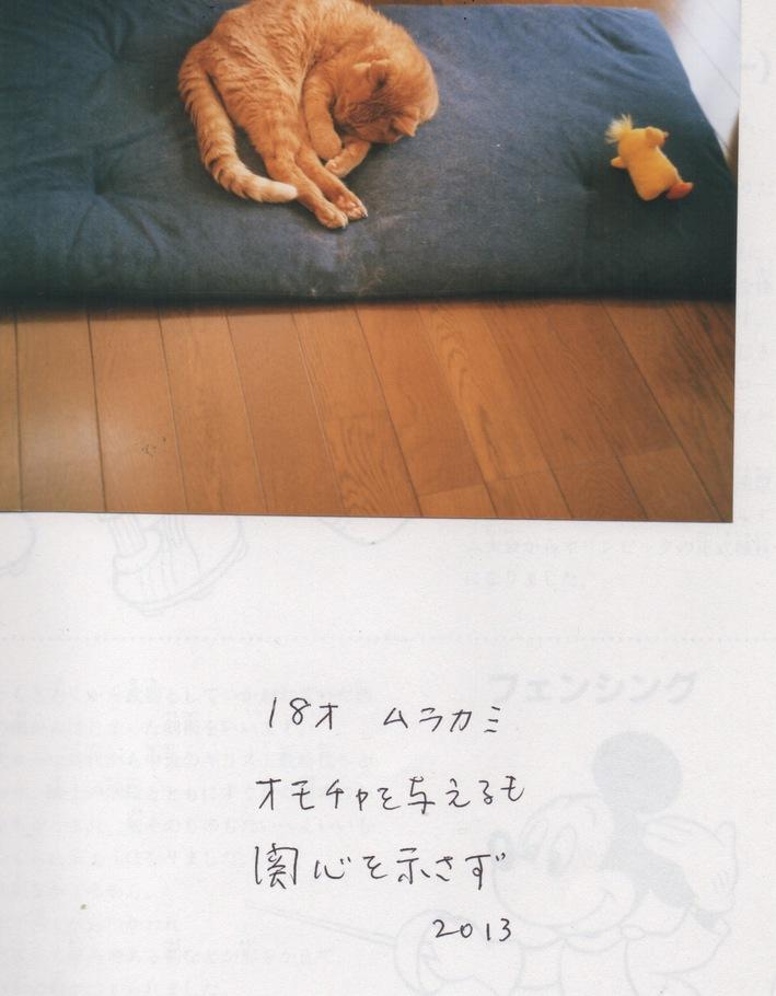 スキャン3196.jpeg