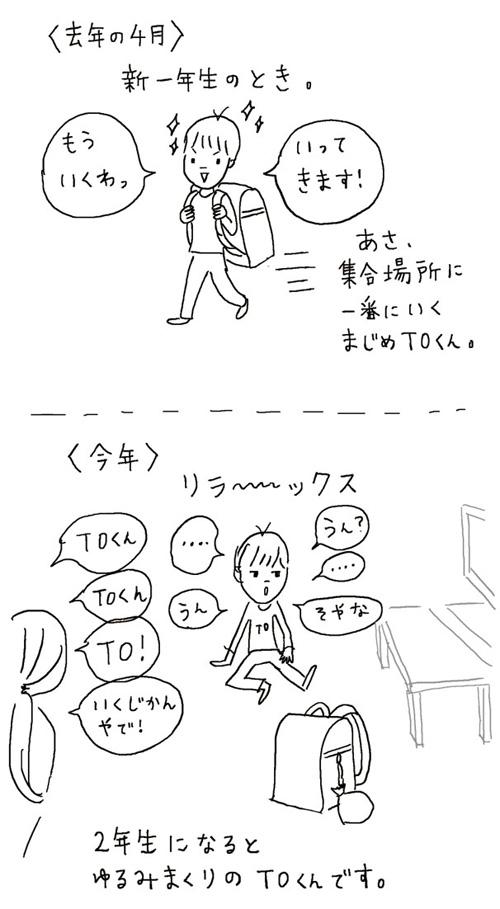 To_2.jpg