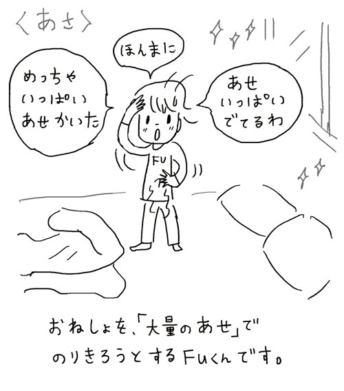 Fu_5.jpg