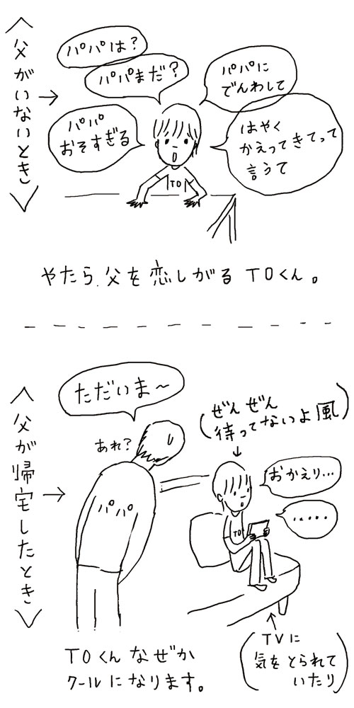 To_3_2.jpg