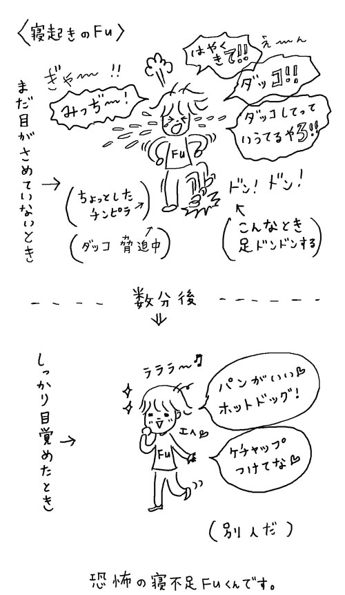 fu_0315.jpg