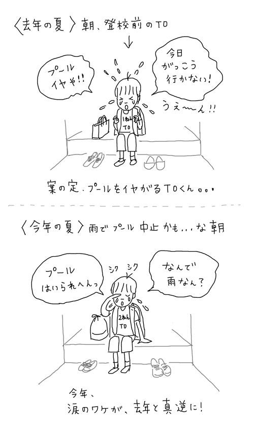 TO_7.jpg