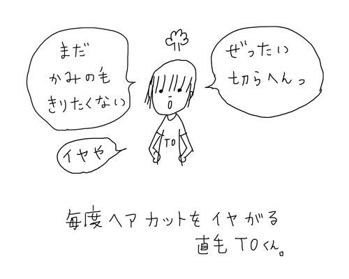 TO_8.jpg
