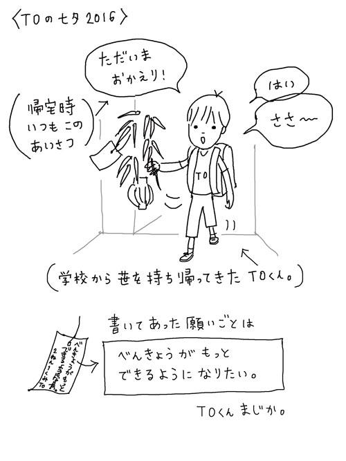 TO_9.jpg
