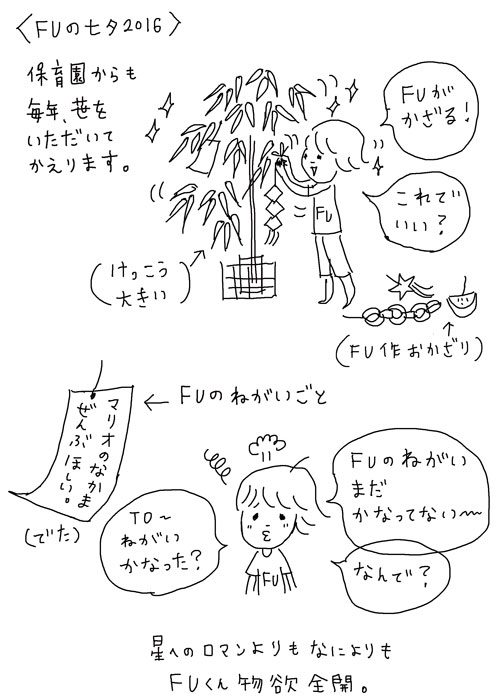 fu_9.jpg
