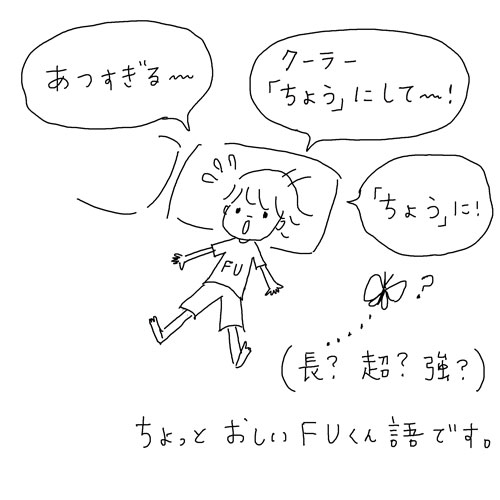 FU15.jpg