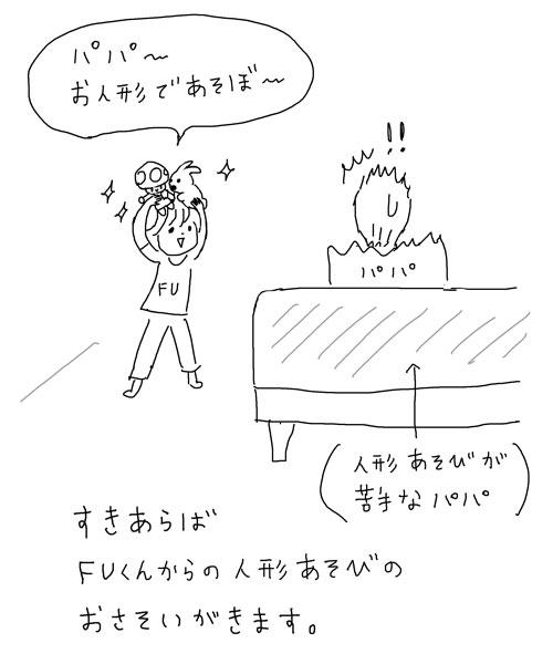 FU18.jpg