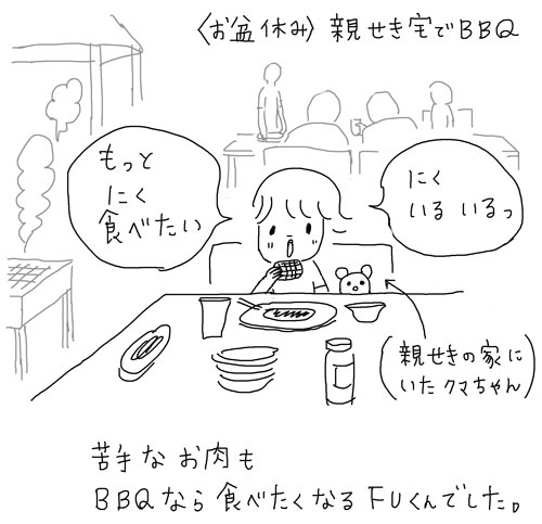 fu_0319.jpg