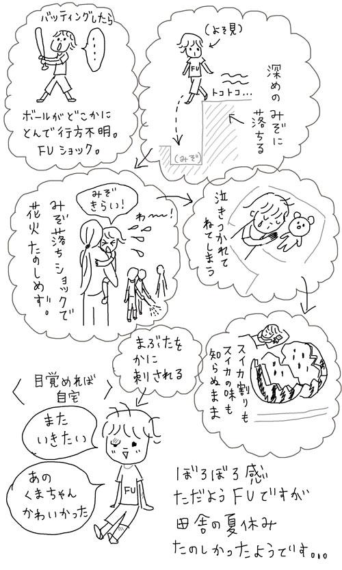 fu_20.jpg