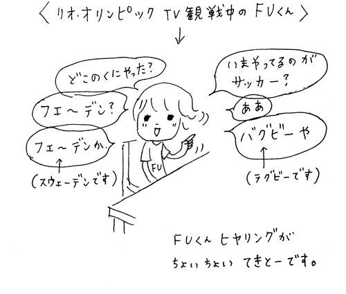 fu_0829.jpg