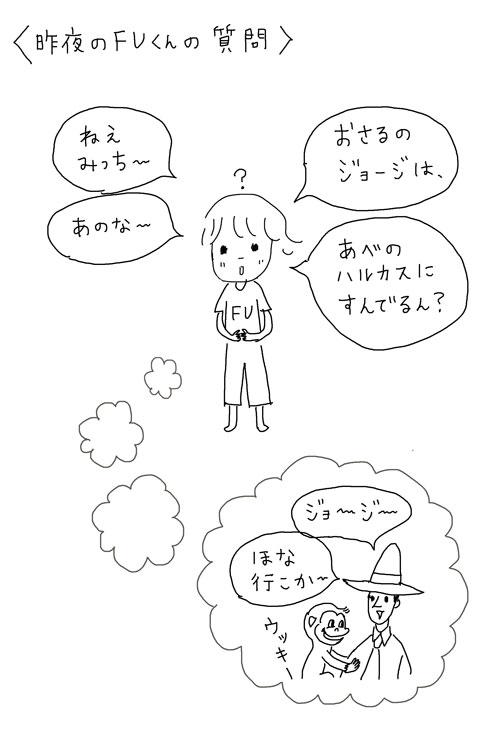 fu_23.jpg