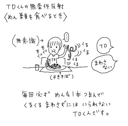 TO18.jpg