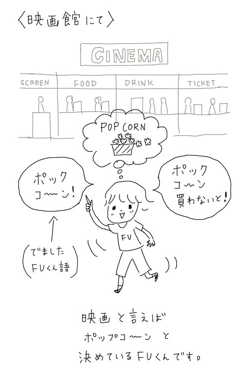 fu_22.jpg