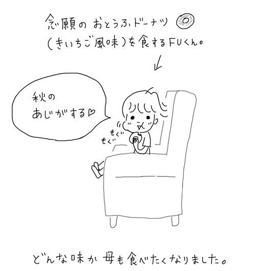 fu_24.jpg