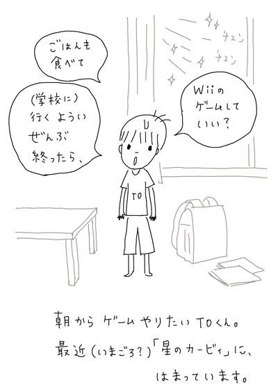 TO20.jpg