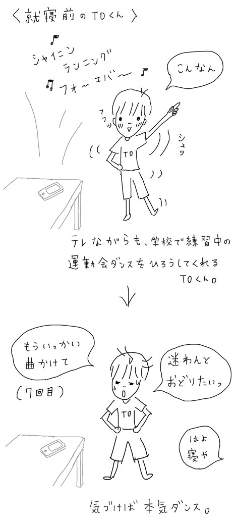 TO21.jpg