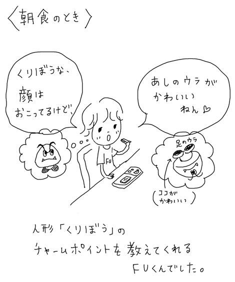 fu_28.jpg