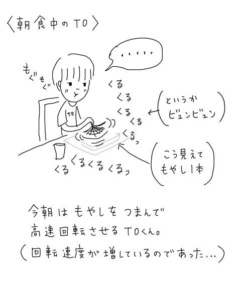 TO24.jpg