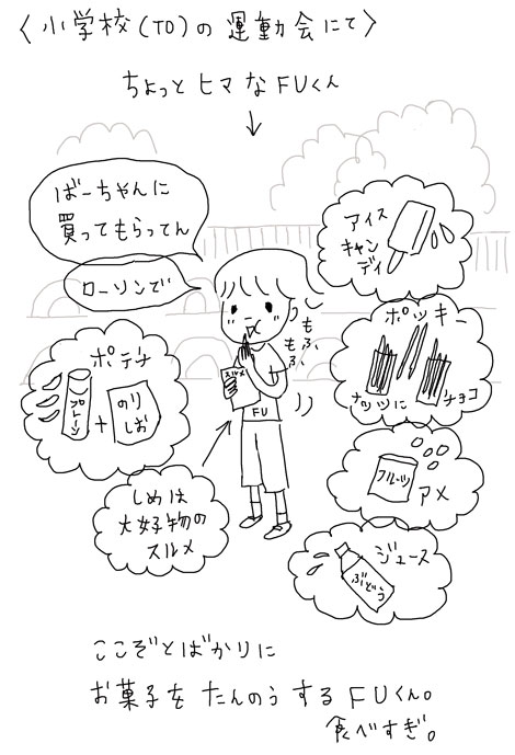 fu_29.jpg
