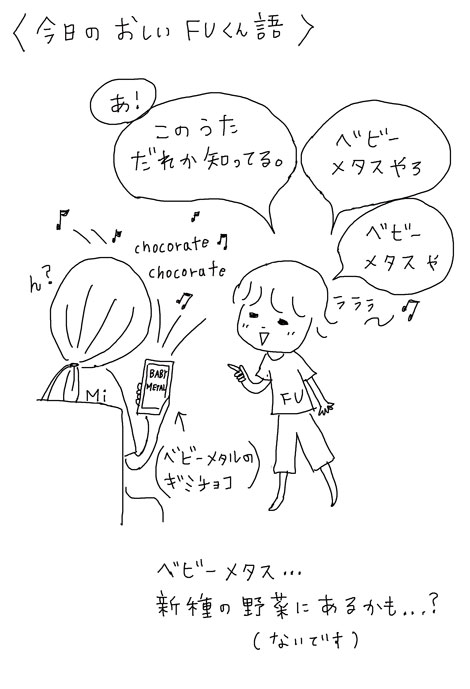 fu_31.jpg