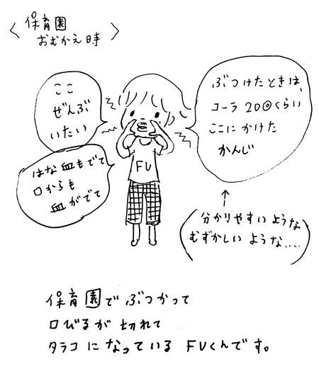 fu_1007.jpg
