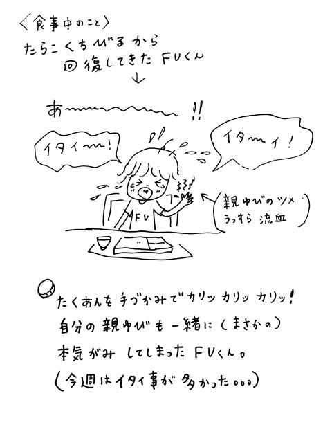 fu_1009.jpg