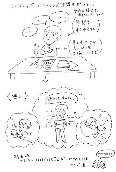 to_1024.jpg