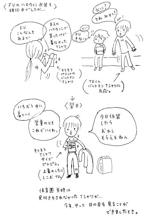 to_1031.jpg