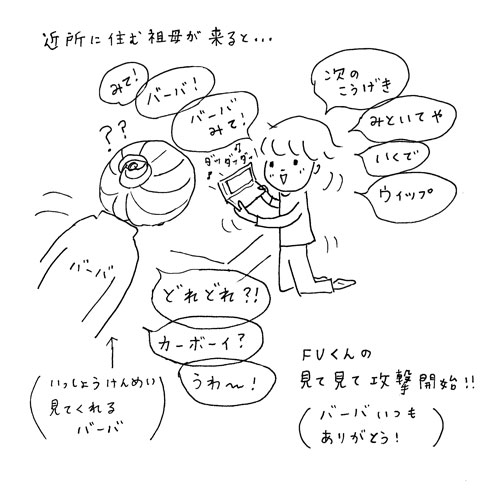 fu1109.jpg
